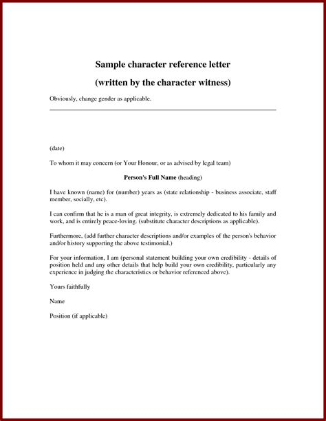 Character Reference by Sle Character Reference Letter Gun Permit Cover