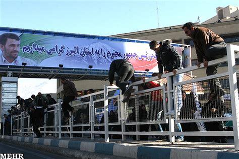 pbs bureaux big rally for subsidy cuts tehran bureau frontline pbs