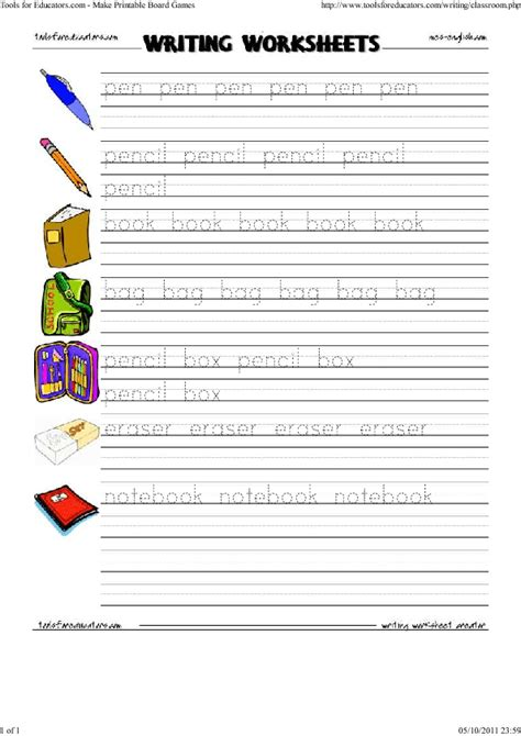 Tracing Worksheet Classroom Items