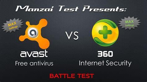 s 360 telechargement gratuit antivirus