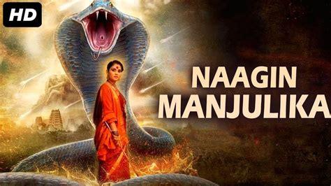 naagin manjulika   released full hindi dubbed