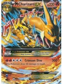 Mega Charizard Pokemon Card Ex