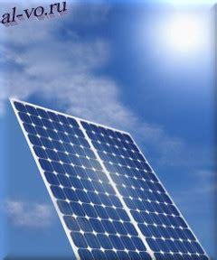 Развитие солнечной энергетики в мире Школа для электрика все об электротехнике и электронике