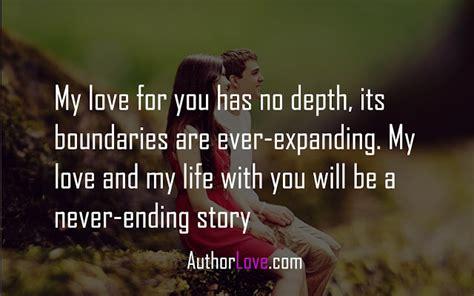 love     depth  boundaries