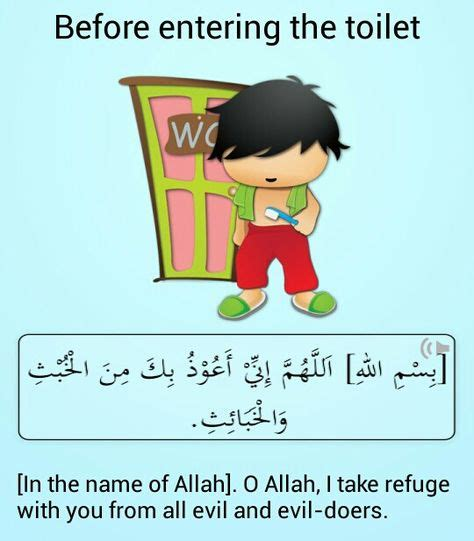 printable dua for entering the bathroom dua a islam for on islam allah and muslim