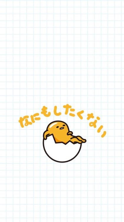 gudetama wallpaper tumblr