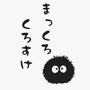 Makkuro Kurosuke Totoro Soot Sprite Anime Logo Graphic T ...
