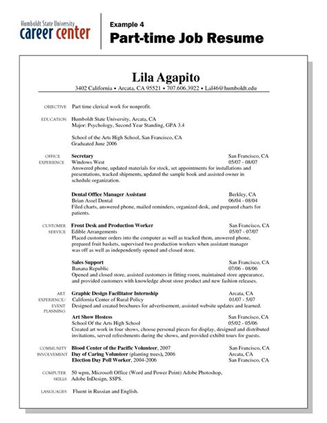 Part Time Resume by Part Time Resume Sles Part Time Resume