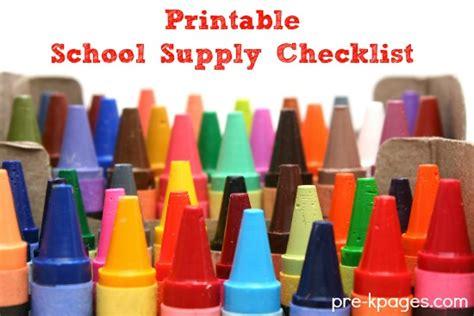pre k classroom school supplies list 648 | school supply list