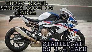 Entry Level Sports Bike In India For Beginner  Started At  1 Lakh 45 Thousand