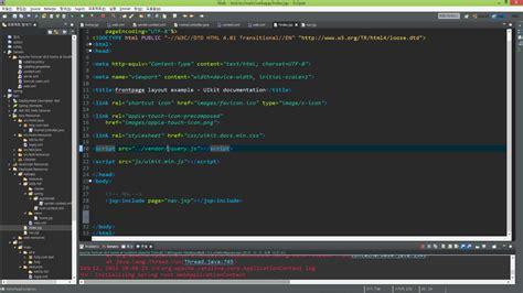 4) Uikit 적용하는 방법, Log4j