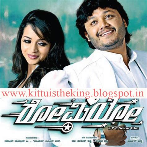 descargar gratis romeo new kannada movie songs download