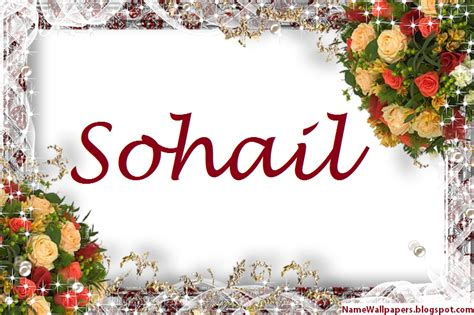 sohel  wallpaper gallery