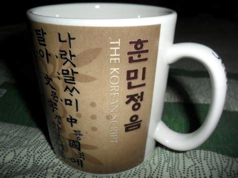 Bläddra bland 922 pov coffee bildbanksfoton och bilder, eller påbörja en ny sökning för att utforska fler. From a mom's POV: My Korean Script Starbucks Mug