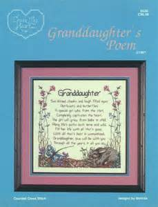 Granddaughter Poems and Quotes