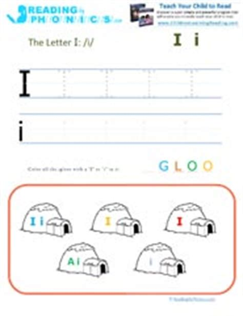 learning letter     sound  worksheet activities
