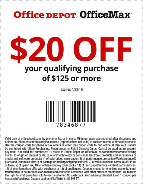 office depot coupon code 25 off 125