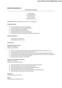 new graduate dental assistant resume registered dental assistant cover letter above is the image of dental nursing resume with