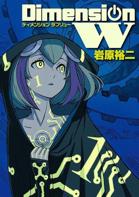 dimension  manga wechselt das magazin