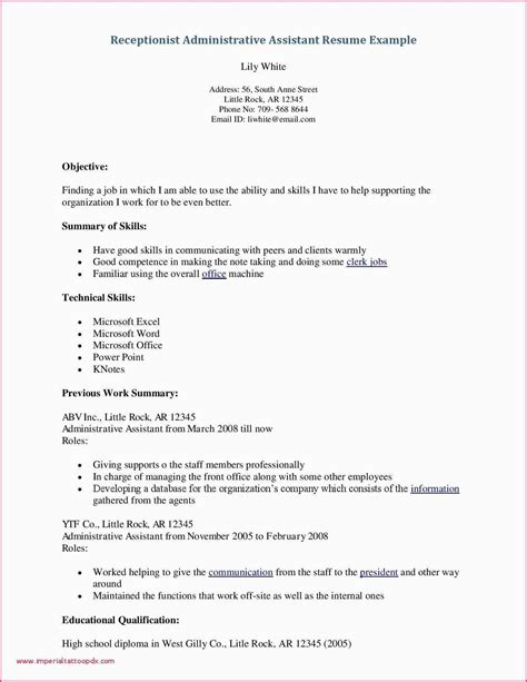 Resume Objective For Administrative Clerk by Pin On Resume Templates