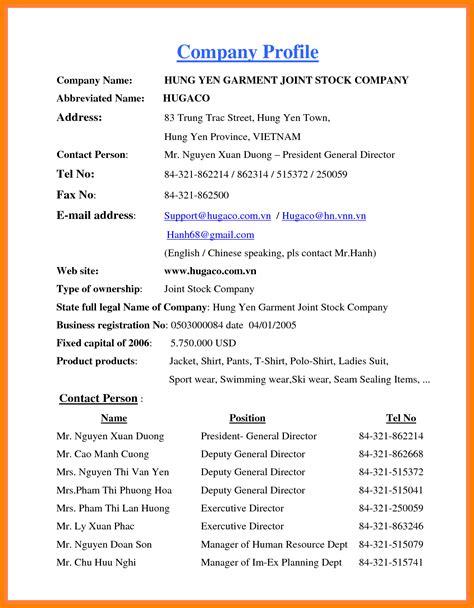 Company Profiels Template by 8 Exle Of A Company Profile Bike Friendly Windsor