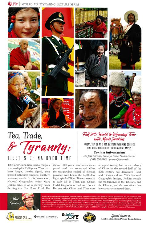 ewc host tea trade tyranny tibet china time eastern