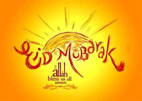 happy eid ul adha mubarak hd wallpapers pictures hd walls
