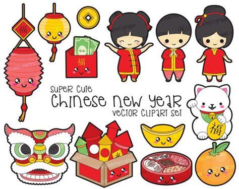 Premium Vector Clipart Kawaii Chinese New Year Clipart Big