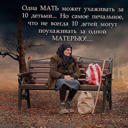 одноклассники spr 252 che lustig russisch