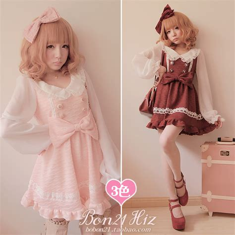 dolly sweater sweet dress bobon promotion shop for promotional