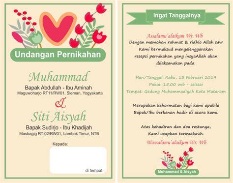 contoh   membuat desain undangan pernikahan
