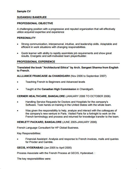 sample professional cv templates