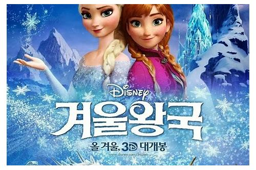 download ost frozen let it go video