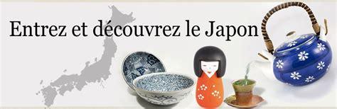 magasin cuisine boutique le japonais le japon chez vous le japonais