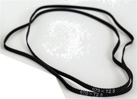 K8400 Vertex 670mm Driver Belt Belt6t2.5-670