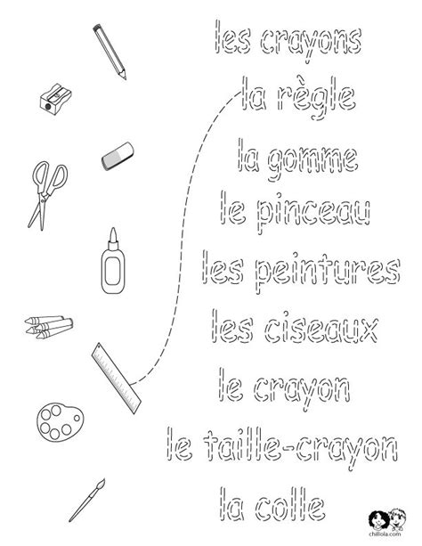 12 best images of french seasons worksheets school