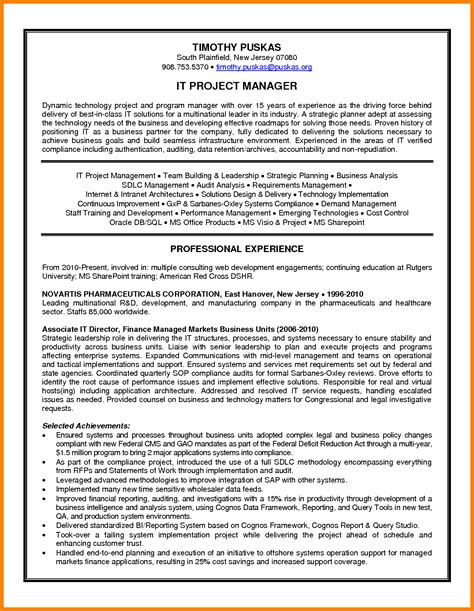 5 best project manager resume dialysis