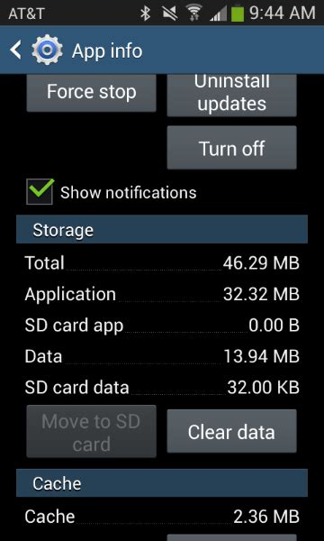 mini   set default storage  sd card android