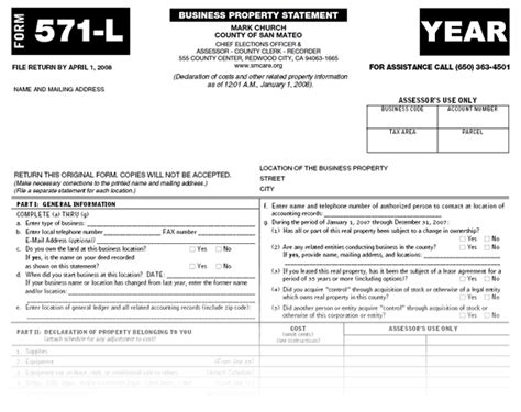 form 571 l how to file your form 571 l business property statements