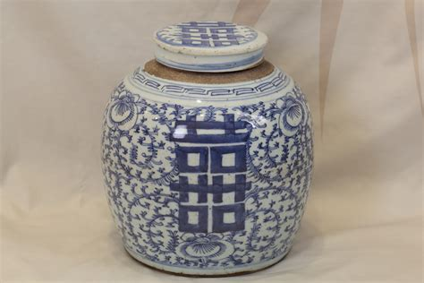 enticz chinese ginger jar