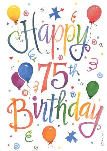 Happy 75th Birthday Cards   Happy Birthday Bro