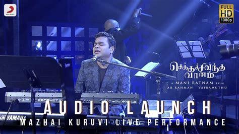 A.r. Rahman Performing Mazhai