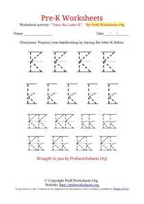 Letter K Tracing Worksheets Preschool