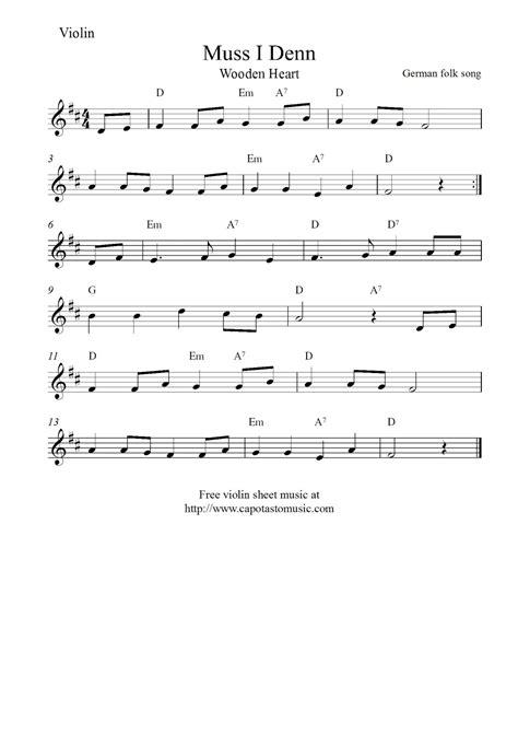 free violin sheet music free printable violin sheet music muss i denn wooden heart