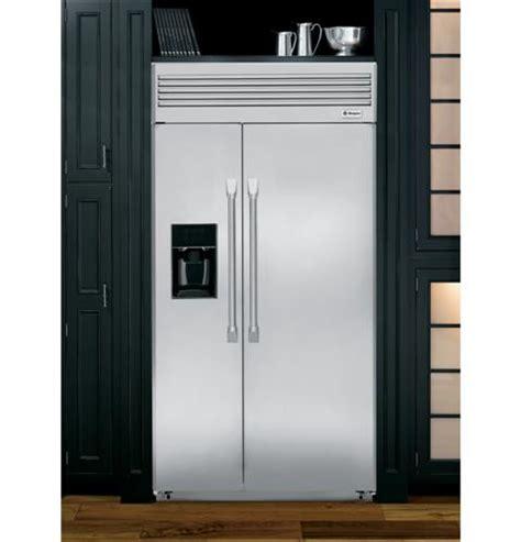 ge monogram  built  side  side refrigerator  dispenser zispdxss ge appliances