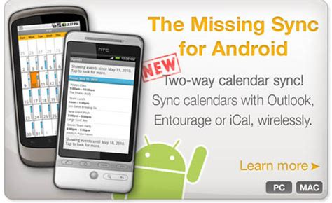outlook calendar sync for android the missing sync for android updated with outlook and ical