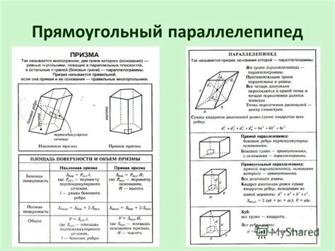 ГДЗ по физике 8 класс Исаченкова, Лещинский Мегарешеба
