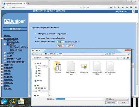 Juniper Ssg5 常用監控維護命令