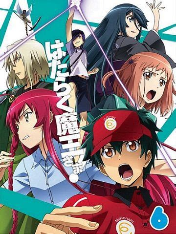 hataraku maou sama 2 anime odcinki the is a part timer anime amino
