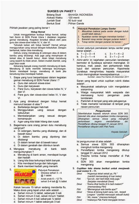 Bahasa indonesia kerap menjadi monster yang siap menjatuhkan nilai ujian nasional kamu. Soal Un Sd Bahasa Indonesia Dan Kunci Jawaban - Guru Ilmu ...